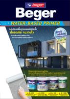 Primer Water.pdf